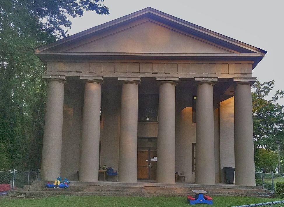 1200px-Arlington_Hall,_formerly_Lanier_University_—_in_Morningside-Lenox_Park,_Atlanta