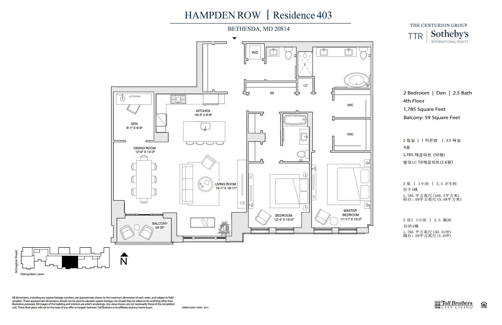 Residence 302-F.pdf_page_1