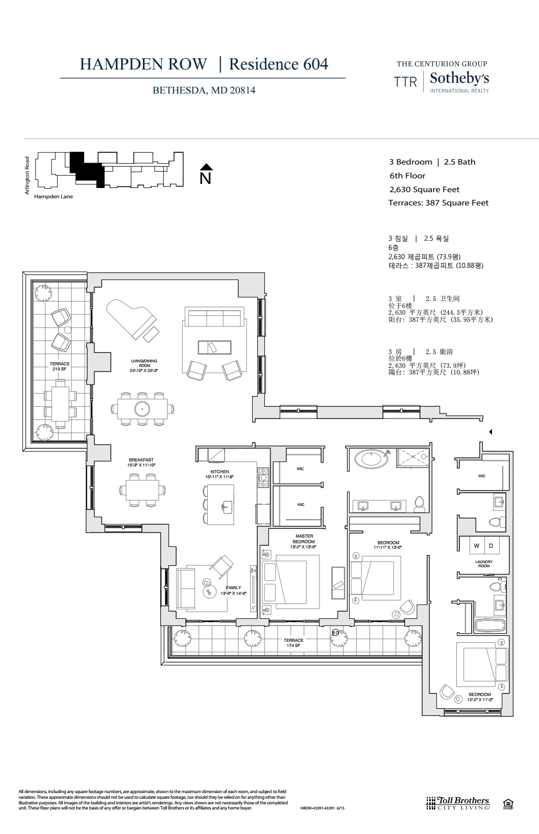 Residence 405-F.pdf_page_1