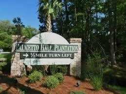 entry-signage-palmetto-hall