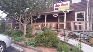 asia-house-highlands-nc-restaurant