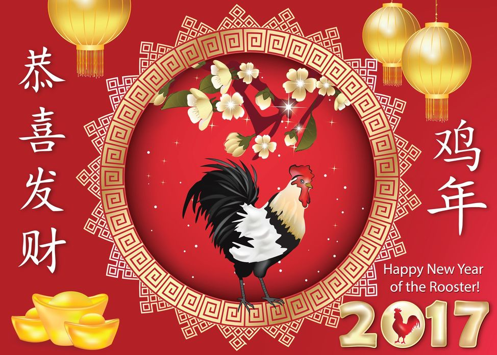 Chinese New Year of the Rooster, 2017 - printable greeting card. Chinese characters: Happy New Year!, Rooster (animal) Print colors used. Size of a custom greeting card