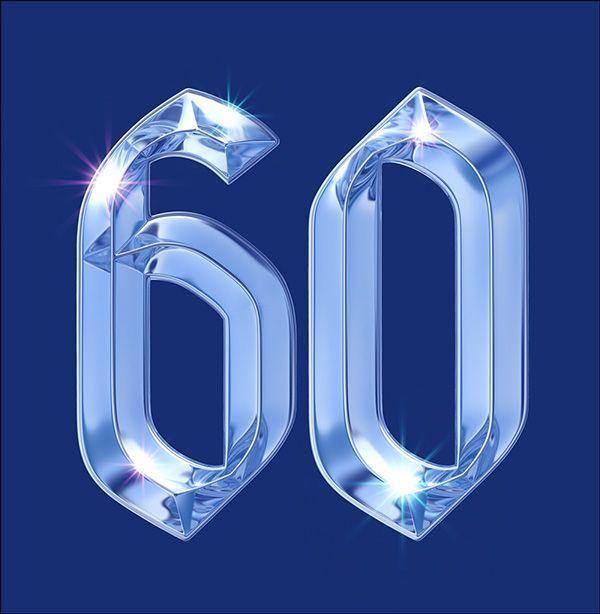 Sneak Pre-View of Diamond Celebration Logo
