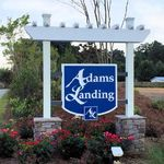 Adams Landing Entrance Sign