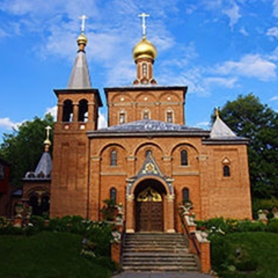 Russian Orthodox Cathedral - Crestwood